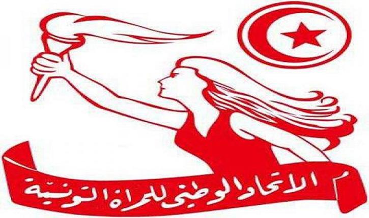 لأول مرة في تونس:الاتحاد الوطني للمرأة التونسية يشارك في الانتخابات مستقلا عن الأحزاب: