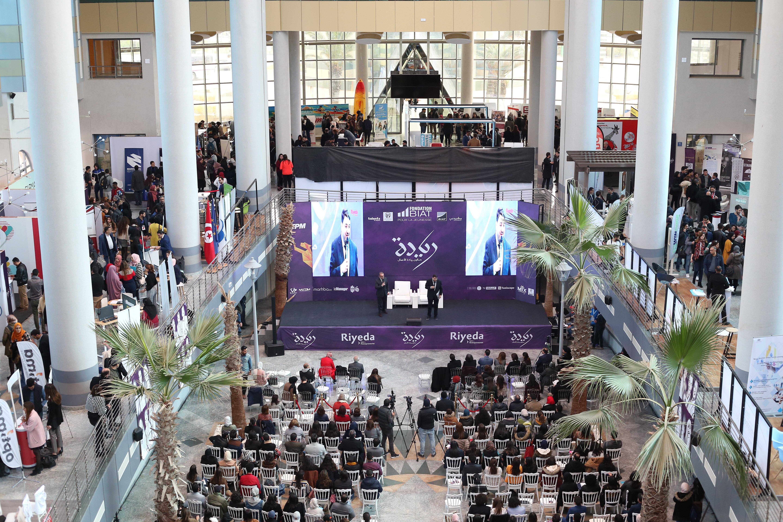 الدورة السادسة لصالون ريادة الأعمال من 12 إلى 14 فيفري 2019 بمدينة الثقافة: