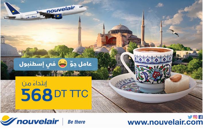 Nouvelair تقلع نحو اسطنبول بسعر خاص ابتداء من 568 د :