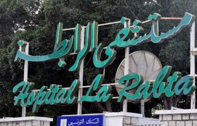 مستشفى الرابطة:وفاة 11 رضيعا بسبب تعفّن خطير: