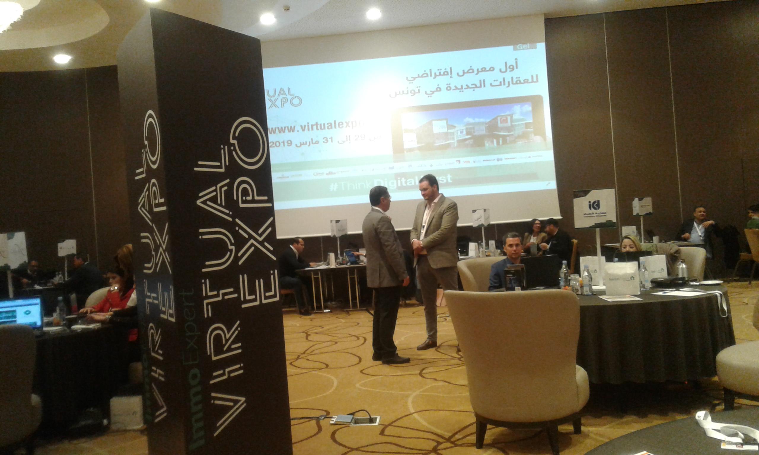 """الصالون الافتراضي الأول للعقارات الجديدة في تونس """"ImmoExpert Virtual Expo"""""""