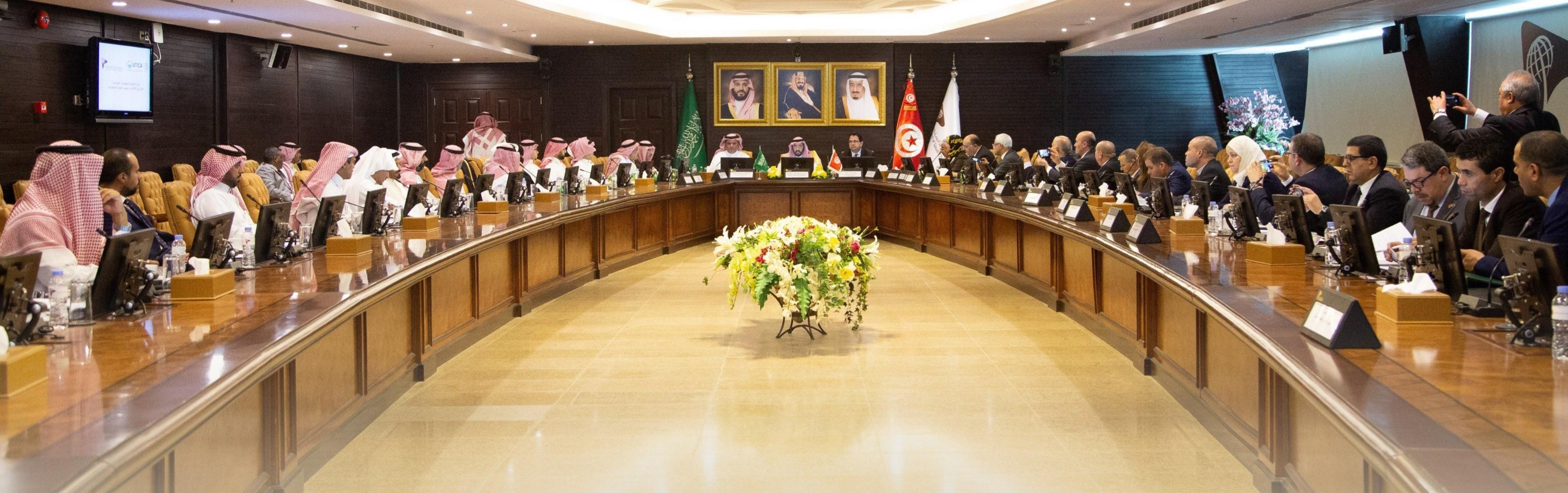 ملتقى الأعمال التونسي السعودي يستعرض الفرص الواعدة لدفع الاستثمار والشراكة: