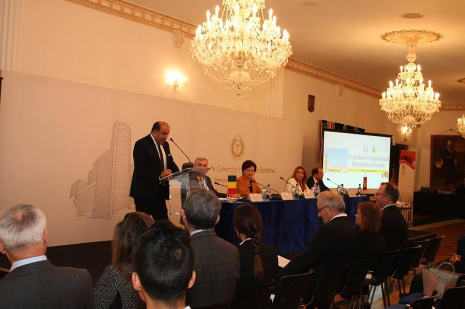 كاتب الدولة للدبلوماسية الإقتصادية يترأس أشغال المنتدى الإقتصادي التونسي في رومانيا:
