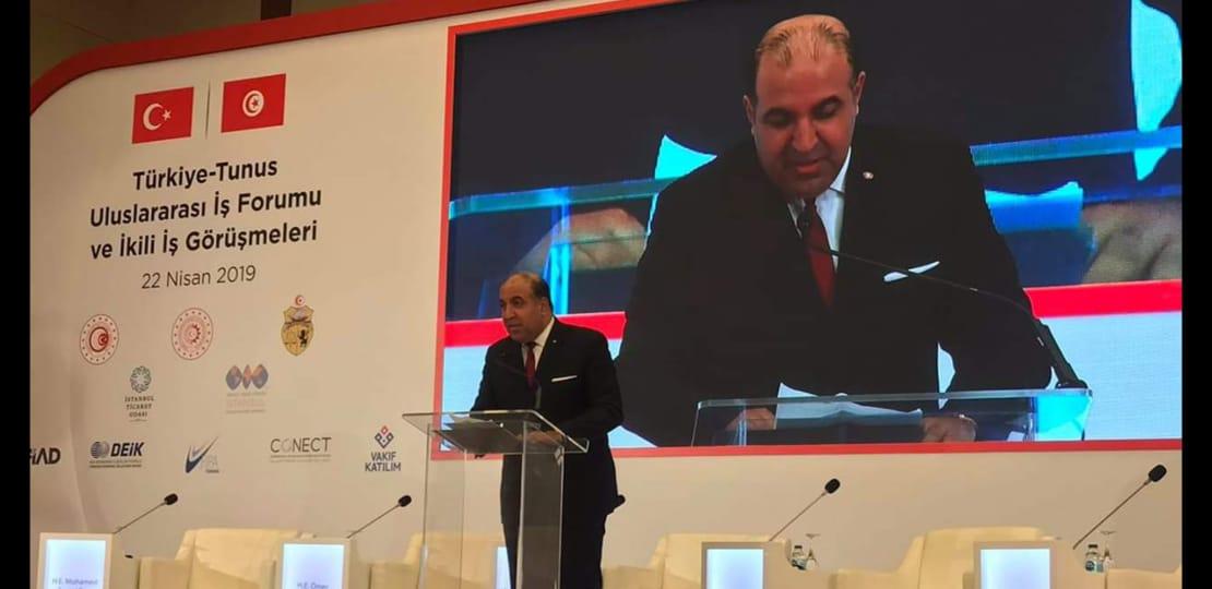 كاتب الدولة للدبلوماسية الإقتصادية يترأس الوفد التونسي المشارك في  أشغال منتدى الأعمال التونسي التركي:
