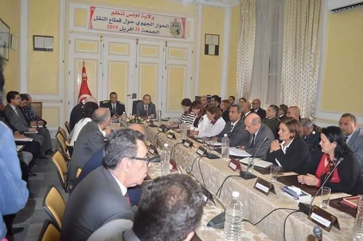 ولاية تونس :وزير الداخلية يشرف على فعاليات الحوار الجهوي حول قطاع النقل: