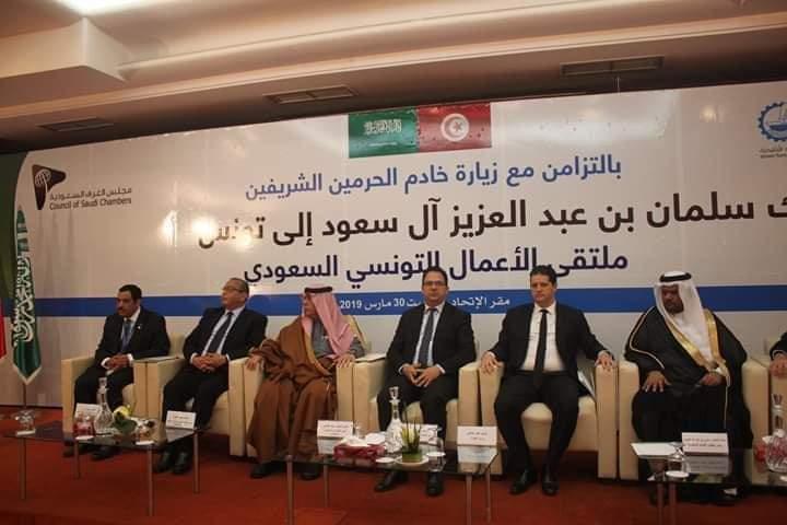 انطلاق فعاليات المنتدى الاقتصادي التونسي-السعودي: