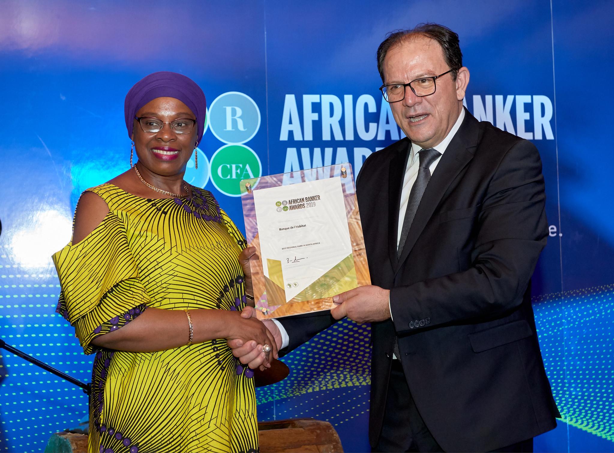 بنك BH  يتحصل على جائزة أفضل بنك في منطقة شمال إفريقيا:
