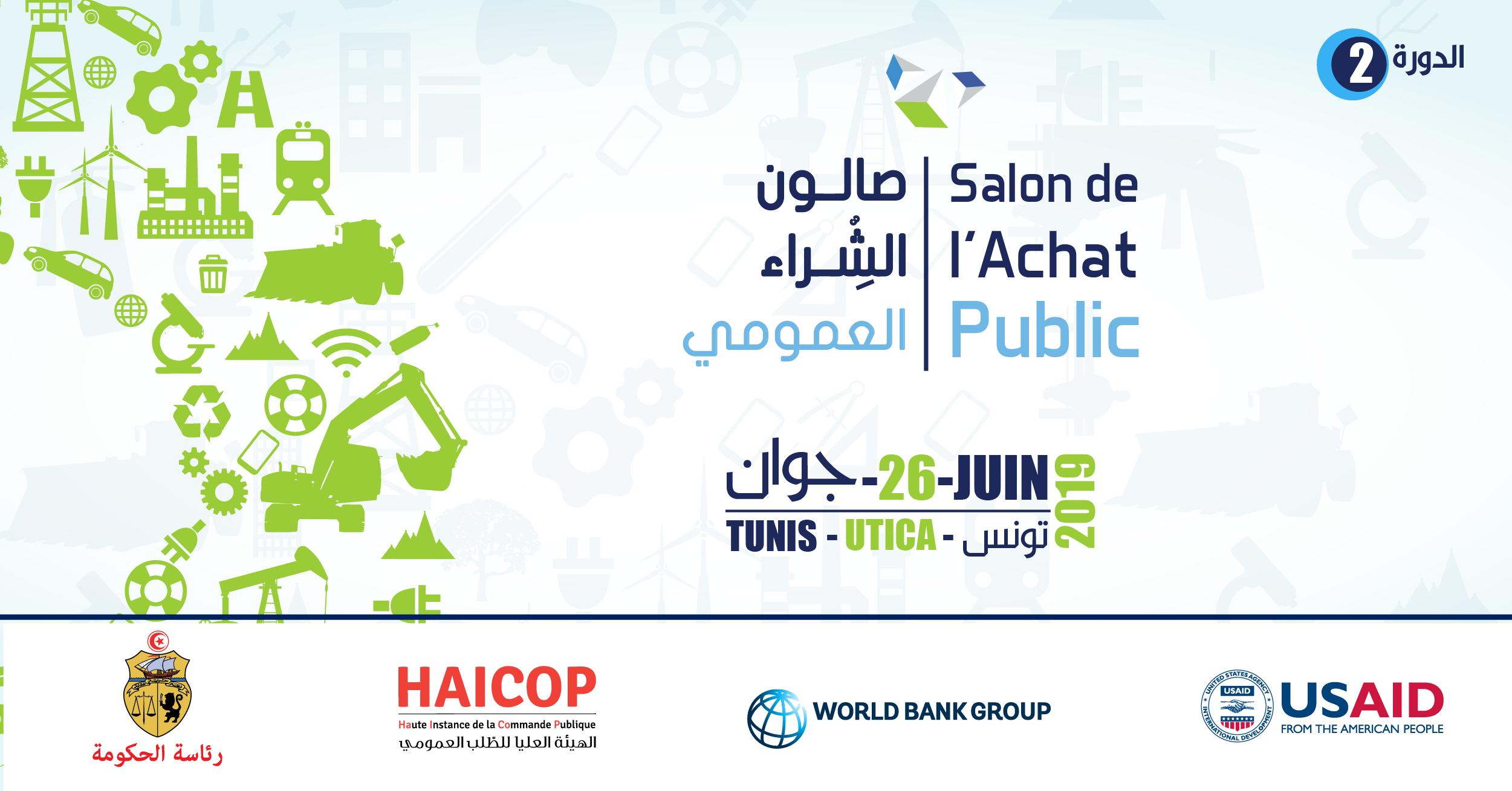 Salon de l'Achat Public 26 Juin 2019 – UTICA Tunis