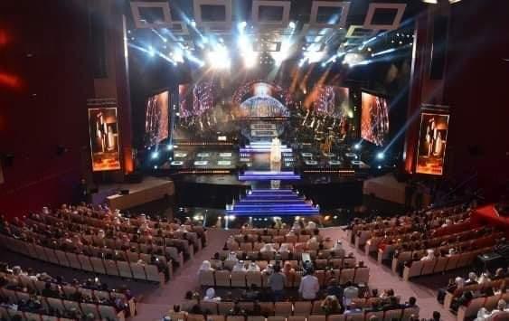 انطلاق الاستعدادات لتنظيم الدورة 20 للمهرجان العربي للإذاعة والتلفزيون: