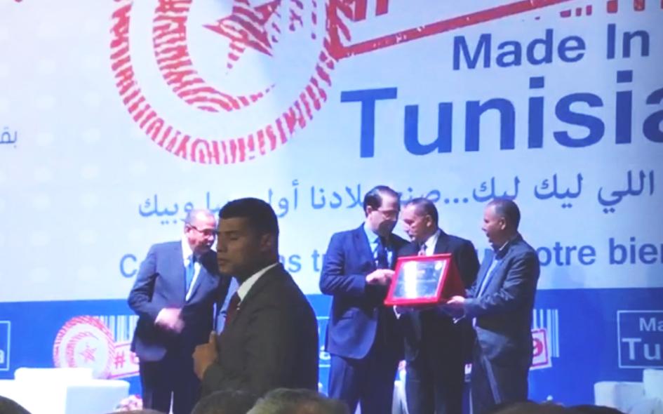 Salon « Consommez Tunisien 2019 » : Carthago Ceramic  sacrée meilleure entreprise du secteur de la céramique en Tunisie