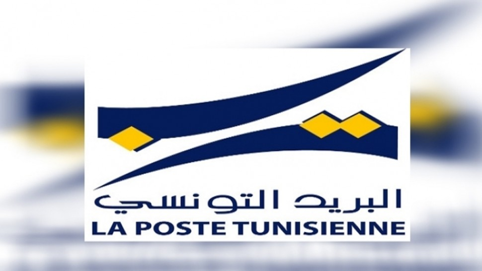البريد التونسي المؤسسة الأولى على المستوى الدولي التي تتحصل على شهادة « Masterpass QR » لمؤسسة MasterCard العالمية: