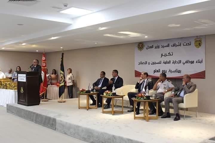 وزير العدل يشرف على حفل تكريم أبناء موظفي الإدارة العامة للسجون والإصلاح بمناسبة يوم العلم: