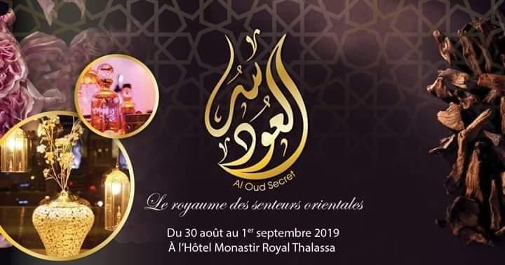 Des effluves rares, chaudes et mystérieuses, parfumées de oud, dans le sillage du Royal Thalassa Monastir, ce weekend du 30 août