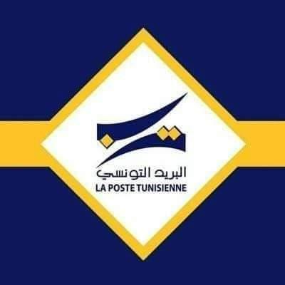 البريد التونسي يوضح بخصوص  اعتصام عدد من أعوان البريد التونسي بمقر وزارة الإشراف: