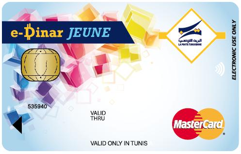 البريد التونسي يضع على ذمة      حرفائه التسجيل الجامعي عن بعد للسنة الجامعية 2019- 2020 باستعمال بطاقة الدفع الإلكتروني « e-Dinar Jeune »: