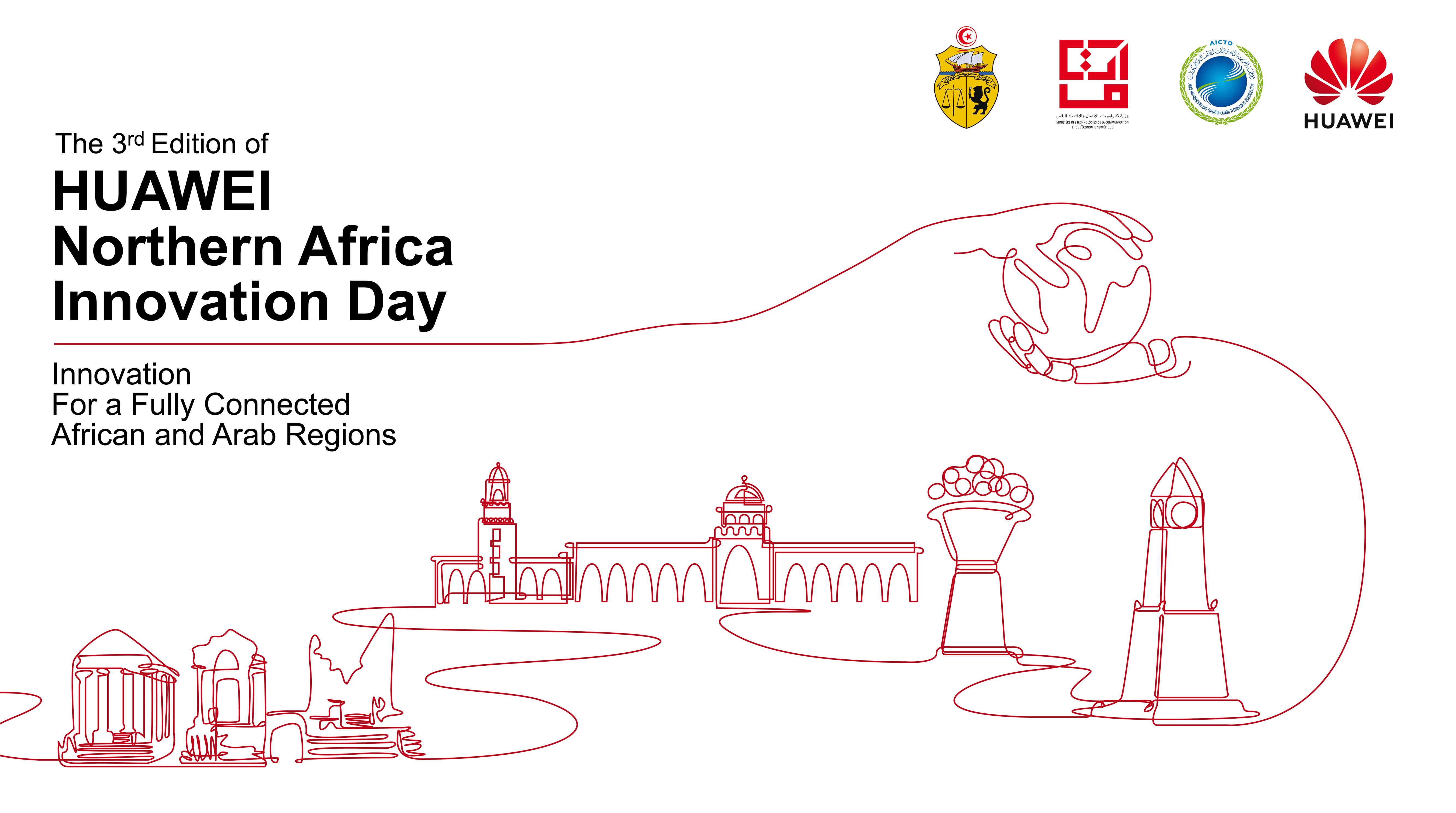 تونس تحتضن الدورة الثالثة لمنتدى هواوي للابتكار التكنولوجي في شمال إفريقيا: