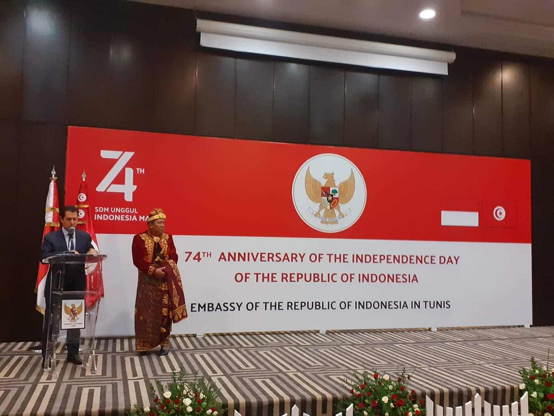سفارة إندونيسيا بتونس تحتفل بالذكرى 74 لاستقلال الجمهورية: