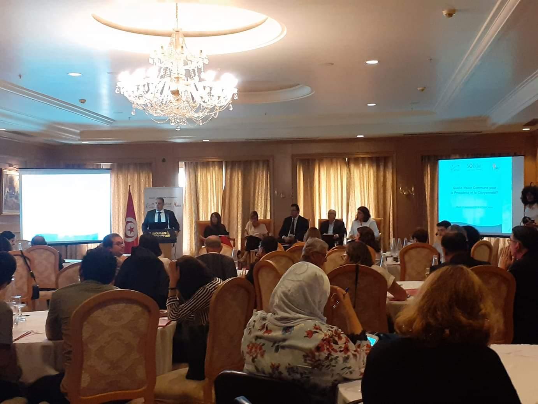 """جمعية سوليدار تونس تنظم ندوة بعنوان """"أية رؤية مشتركة من أجل الازدهار والمواطنة"""":"""
