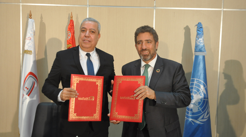 """مذكرة تفاهم بين مكتب الأمم المتحدة في تونس والتلفزة التونسية حول """"أجندا 2030"""" للتنمية المستدامة:"""