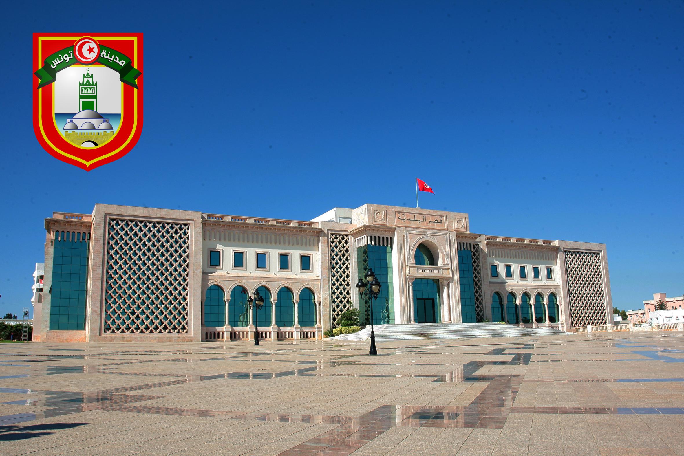بدعوة من بلدية تونس، مدن من المغرب العربي والساحل الإفريقي، تبحث سبل تحقيق عيش متناغم للجميع: