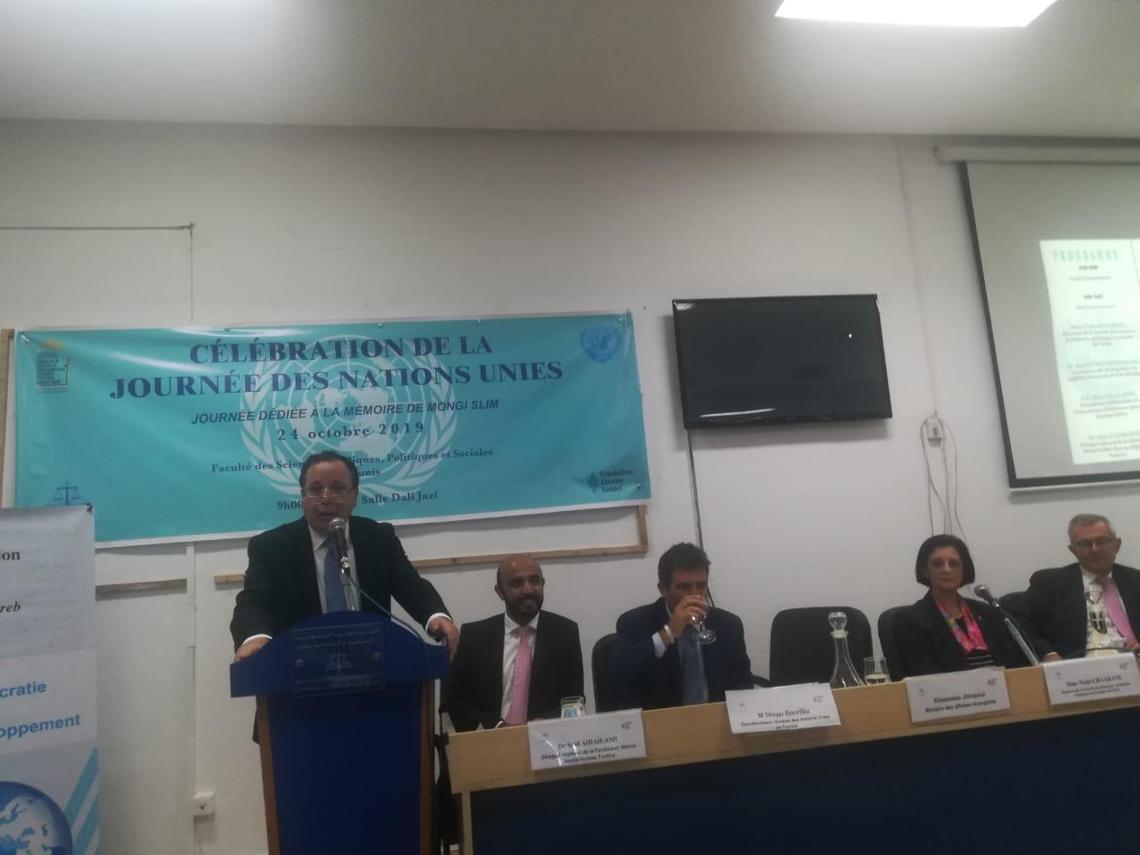 في ندوة بمناسبة الإحتفال باليوم العالمي للأمم المتحدة وزير الخارجية يستعرض أولويات تونس خلال عضويتها في مجلس الأمن الدولي: