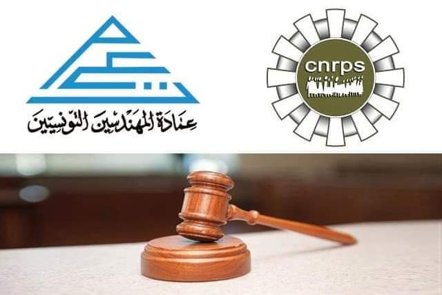 """عمادة المهندسين تقرّر مقاضاة الرئيس المدير العام لـ""""CNRPS"""":"""