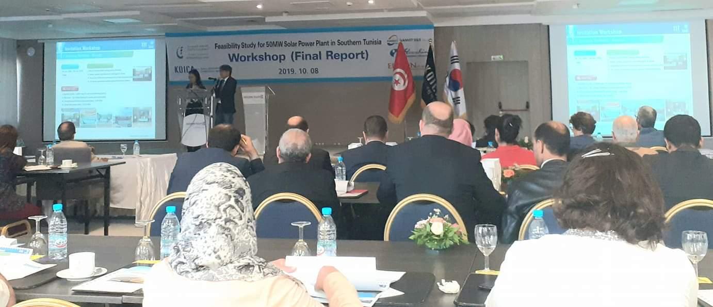 clôture du projet de coopération Tuniso-Coréenne : Etude de faisabilité pour 5 stations photovoltaïques de 50 MW au sud tunisien