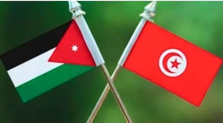 في بلاغ رسمي على صفحة سفارة تونس بالأردن :المملكة الأردنية تقرر إعفاء التونسيين من الحصول على تأشيرة الدخول إلى أراضيه :