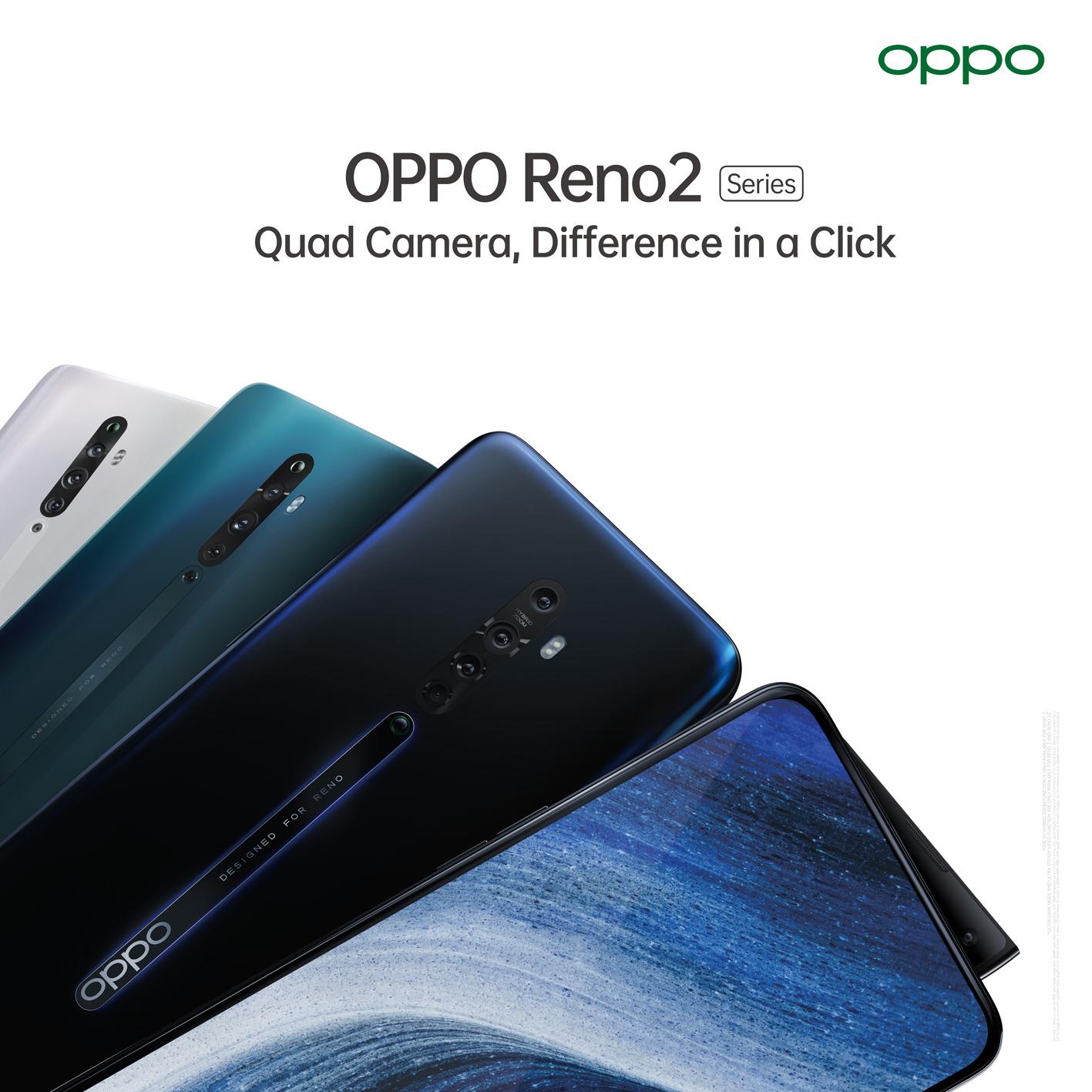 OPPO تطلق سلسلة Reno2 بالسوق التونسي لصياغة مفاهيم الإبداع في التصوير بالهاتف الذكي: