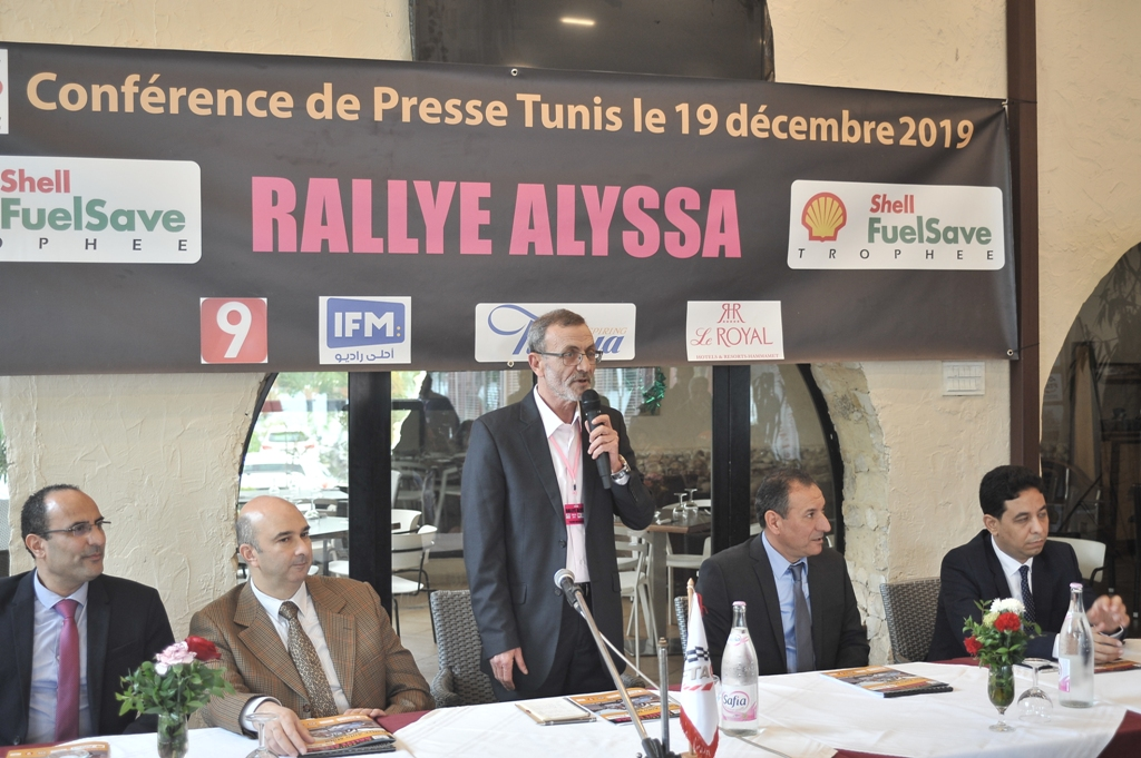 رالي علّيسة – جائزة شال فيول سايفTrophée Shell FuelSave : دعوة إلى السلامة المرورية وإلى الإقتصاد في الطاقة:
