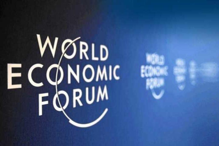 اليوم : إنطلاق منتدى دافوس الإقتصادي :