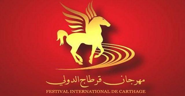 تعيين عماد العليبي مديرا لمهرجان قرطاج الدولي: