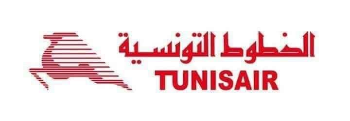 الخطوط التونسية توضح و تعتذر لحرفائها :
