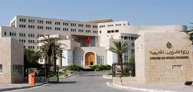 تونس تدعو إلى تفعيل ميثاق الأمم المتحدة لتعزيز الأمن والسلم ومنع نشوب النزاعات في العالم: