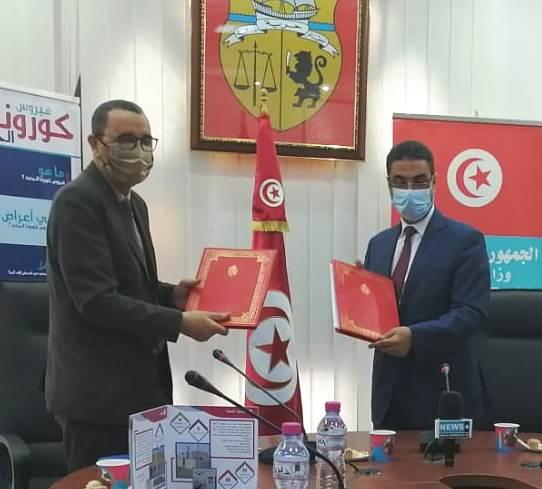وزارة الصحة وجمعية قطر الخيرية توقعان اتفاقيتي تعاون لمعاضدة جهود التصدي لجائحة كورونا في تونس: