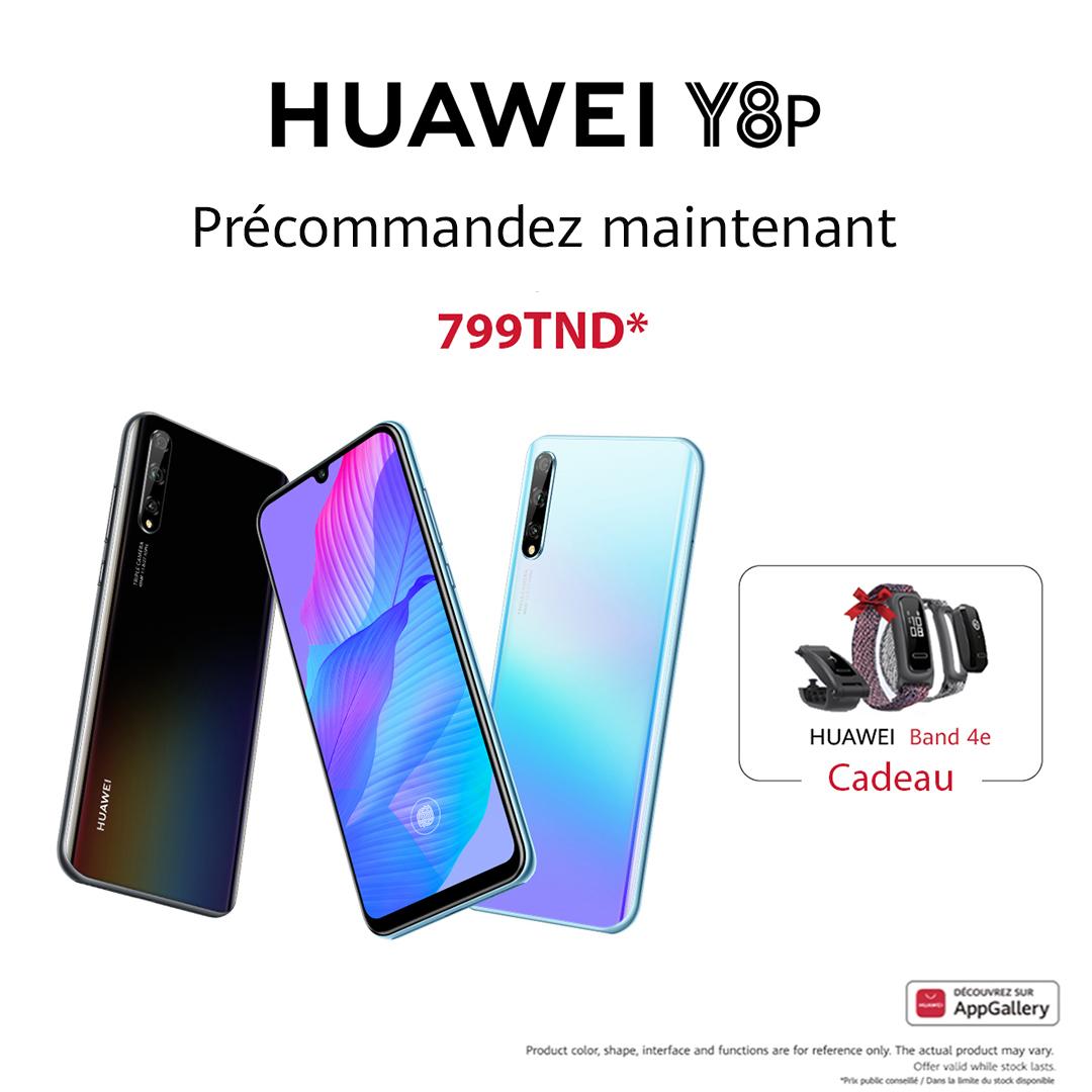 Précommandez le nouveau Huawei Y8p, le smartphone ultime à un petit budget