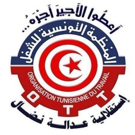 هذه التركيبة الجديدة للمنظمة التونسية للشغل :