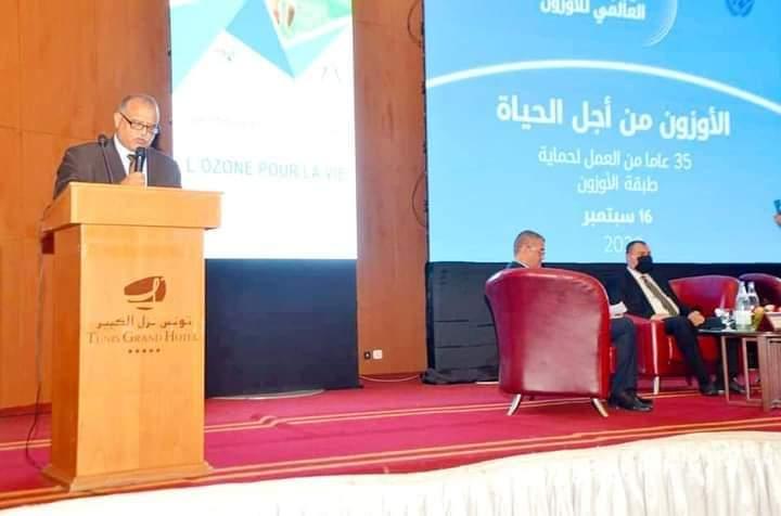 تونس تحيي الذكرى 35 لاتفاقية فيانا لحماية طبقة الأوزون و اليوم العالمي للاوزون: