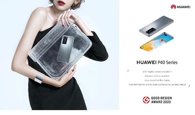Les produits Huawei récompensés par les prestigieux Good Design Awards 2020