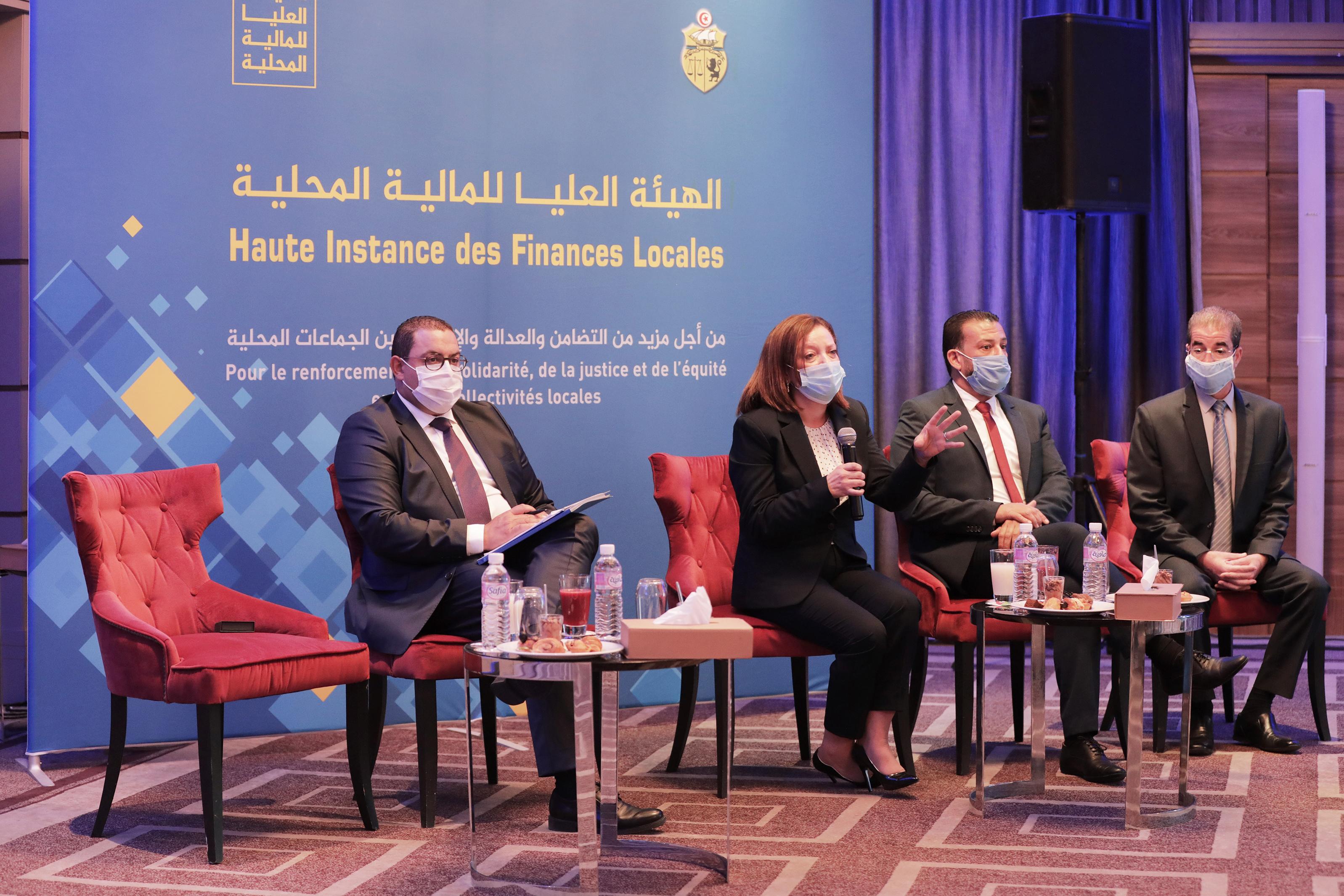 الهيئة العليا للمالية المحلية تقدم تقريرها السنوي الأول :