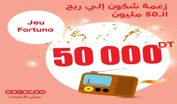 Ooredoo تعلن على الرابح المحظوظ بـ 50 مليون دينار في لعبة Mega Quizz FORTUNA: