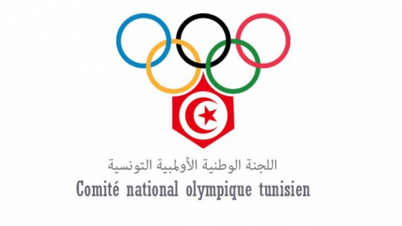 اللجنة الوطنية الأولمبية توضح ما يلي لعائلة النادي الإفريقي و الرأي العام الرياضي: