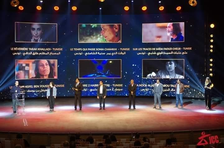 إفتتاح  الدورة 31 لأيام قرطاج السينمائية بغياب وزير الشؤون الثقافية وسوء التنظيم: