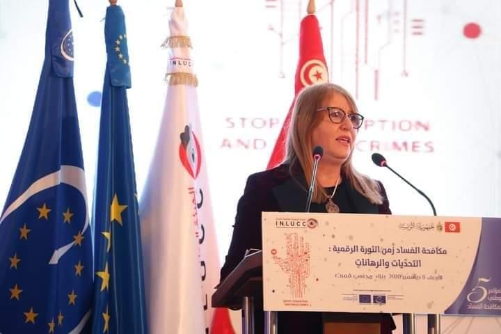 الهيئة الوطنية لمحكافحة الفساد تعقد مؤتمرها الخامس تحت شعار: » مكافحة الفساد زمن الثورة الرقميّة- التحديّات و الرهانات »:
