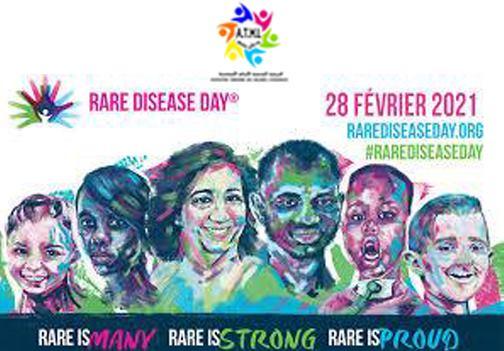 اليوم العالمي للأمراض النادرة : التشخيص مسألة رئيسية للوصول إلى العلاج: