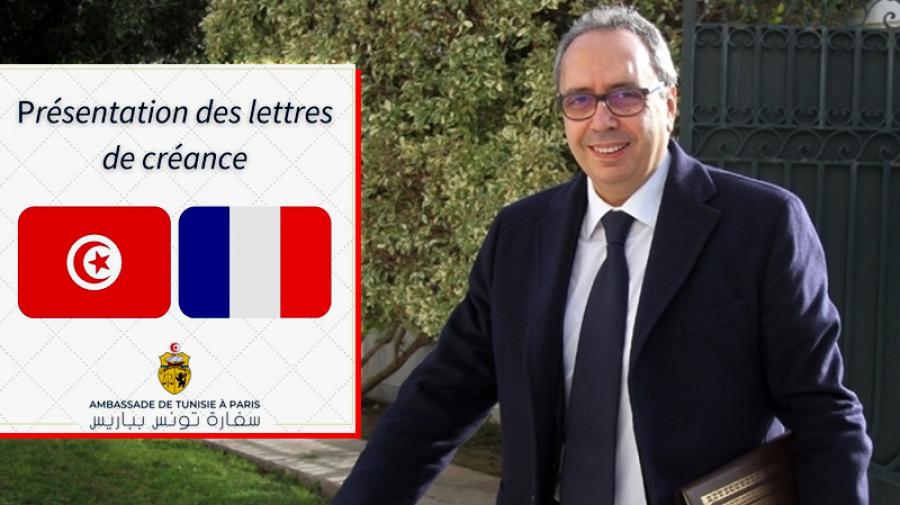 سفير تونس في فرنسا يقدم أخيرا أوراق إعتماده لماكرون: