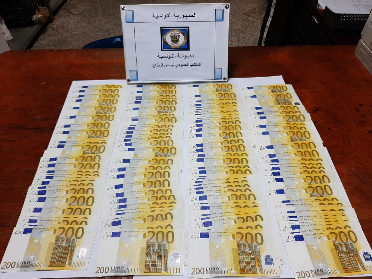 مصالح الديوانة بمطار تونس قرطاج تحجز مبالغ من العملة الأجنبية تفوق مليون دينار: