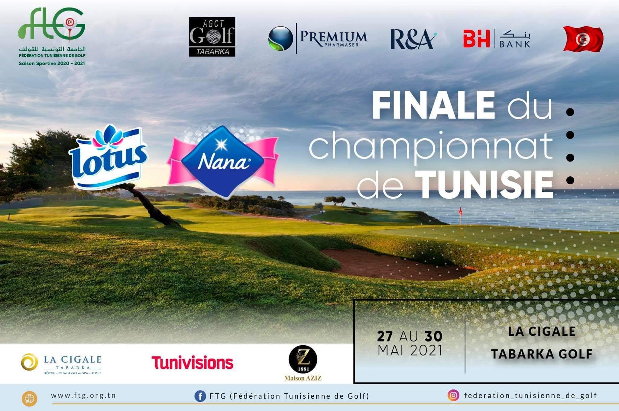 نهائي بطولة تونس للقولف بطبرقة:حوار الأبطال: