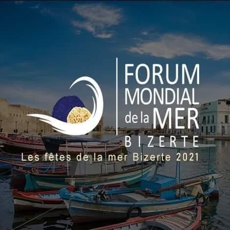 Jetez l'ancre pour la 4ème édition du Forum Mondial de la Mer – Bizerte!